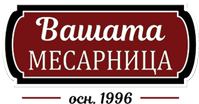 Вашата месарница-Just another WordPress site